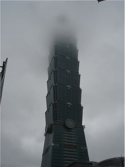 Picture Of Taipei 101
